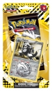 Pokémon Black and White - Legendary Treasures Check Lane Blister