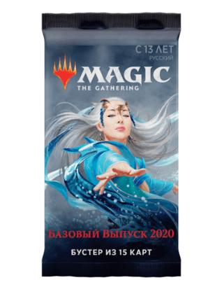 Levně Magic the Gathering Magic 2020 Core Set Booster - Russian
